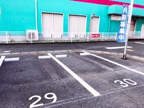 九品寺3丁目パスート24月極駐車場